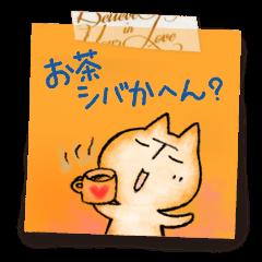 Osaka dialect memo pad.(ver.1)