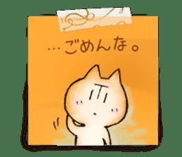 Osaka dialect memo pad.(ver.1) sticker #7110064