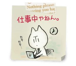 Osaka dialect memo pad.(ver.1) sticker #7110065