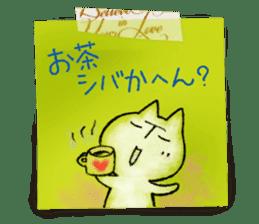 Osaka dialect memo pad.(ver.1) sticker #7110067