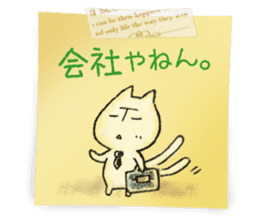 Osaka dialect memo pad.(ver.1) sticker #7110069