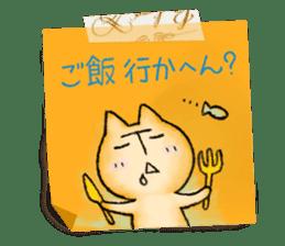 Osaka dialect memo pad.(ver.1) sticker #7110070
