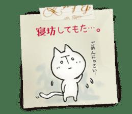 Osaka dialect memo pad.(ver.1) sticker #7110071