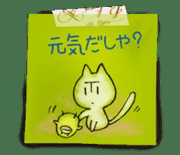 Osaka dialect memo pad.(ver.1) sticker #7110073