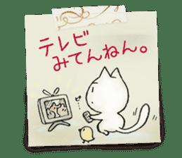 Osaka dialect memo pad.(ver.1) sticker #7110077