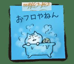 Osaka dialect memo pad.(ver.1) sticker #7110078