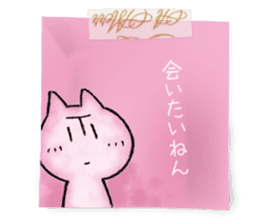 Osaka dialect memo pad.(ver.1) sticker #7110080
