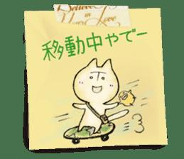 Osaka dialect memo pad.(ver.1) sticker #7110081