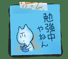 Osaka dialect memo pad.(ver.1) sticker #7110084