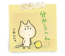 Osaka dialect memo pad.(ver.1) sticker #7110087