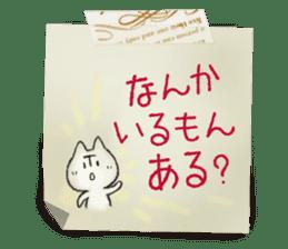 Osaka dialect memo pad.(ver.1) sticker #7110089