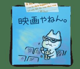 Osaka dialect memo pad.(ver.1) sticker #7110090