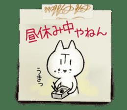 Osaka dialect memo pad.(ver.1) sticker #7110095