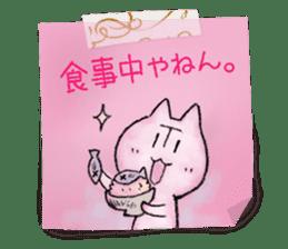 Osaka dialect memo pad.(ver.1) sticker #7110098