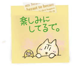 Osaka dialect memo pad.(ver.1) sticker #7110099