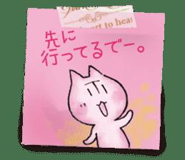 Osaka dialect memo pad.(ver.1) sticker #7110103