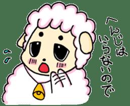 Mr.marosheep sticker #7111143