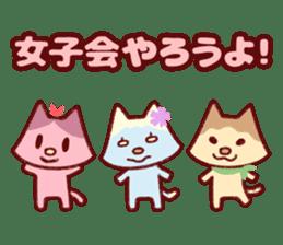 Cat girls party sticker #7111328
