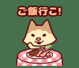 Cat girls party sticker #7111329