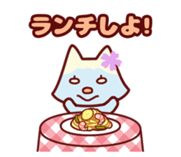 Cat girls party sticker #7111330