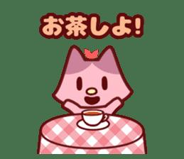 Cat girls party sticker #7111331