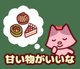 Cat girls party sticker #7111333