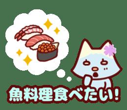 Cat girls party sticker #7111334