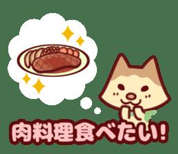 Cat girls party sticker #7111335