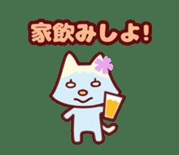 Cat girls party sticker #7111336