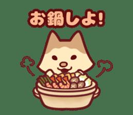Cat girls party sticker #7111337