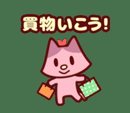 Cat girls party sticker #7111338