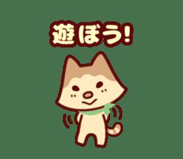 Cat girls party sticker #7111339