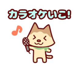 Cat girls party sticker #7111340