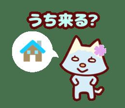 Cat girls party sticker #7111341