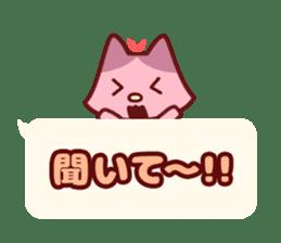 Cat girls party sticker #7111344