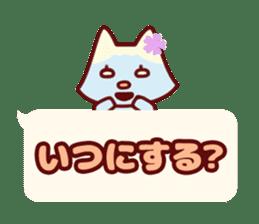 Cat girls party sticker #7111345
