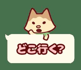 Cat girls party sticker #7111346