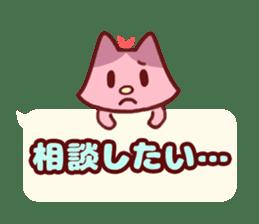 Cat girls party sticker #7111347