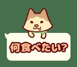Cat girls party sticker #7111348