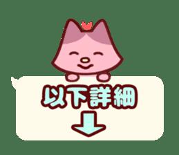 Cat girls party sticker #7111349