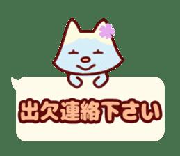 Cat girls party sticker #7111350