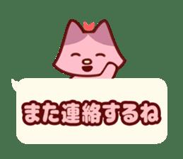 Cat girls party sticker #7111351