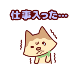 Cat girls party sticker #7111352