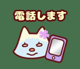 Cat girls party sticker #7111354