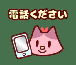 Cat girls party sticker #7111355
