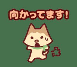 Cat girls party sticker #7111356