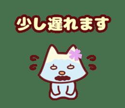 Cat girls party sticker #7111357