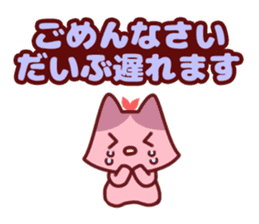 Cat girls party sticker #7111358