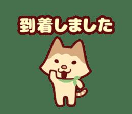 Cat girls party sticker #7111359