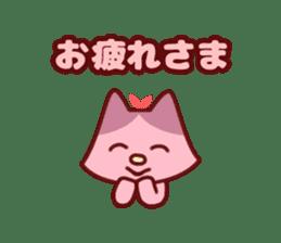 Cat girls party sticker #7111360